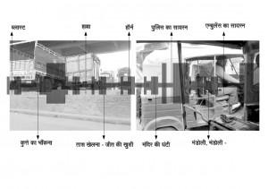shahadra-metro05